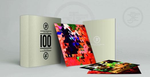 Simulation Boxset