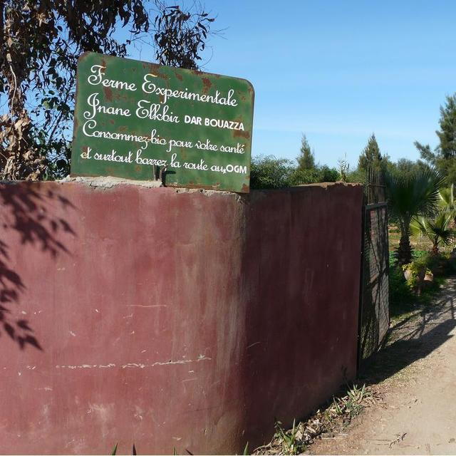 Entrée de la ferme de Dar Bouazza