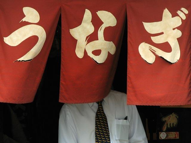 salaryman-meguro