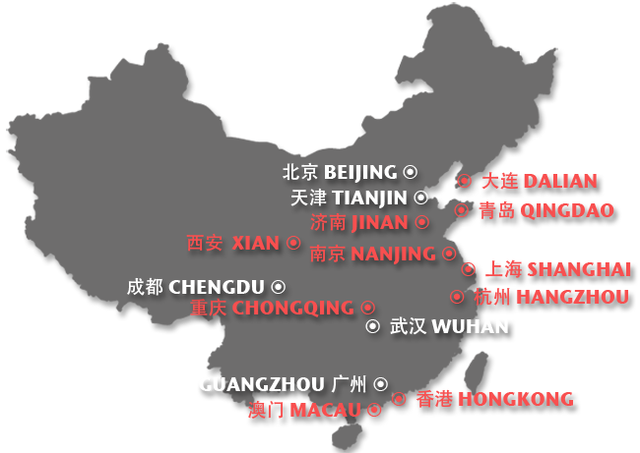 Le Comptoir Des Fous China Tour 2012 Ulule
