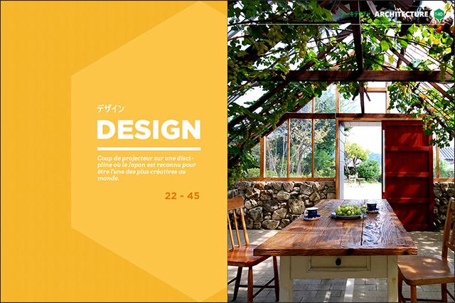 Page d'ouverture design - page architecture